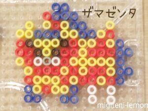 galar-zamazenta-iron-beads-mini-handmade