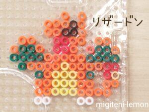 lizardon-charizard-galar-pokemon-handmade-mini-beads