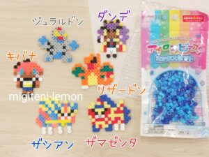 lizardon-charizard-duraludon-ironbeads-handmade-pokemon