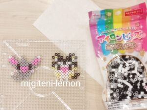 emonga-emolga-chillarmy-minccino-kawaii-small-beads-iron