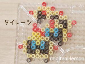 tairetsu-falinks-handmade-beads-iron-kawaii
