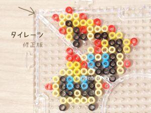 tairetsu-falinks-heicho-kawaii-handmade-beads