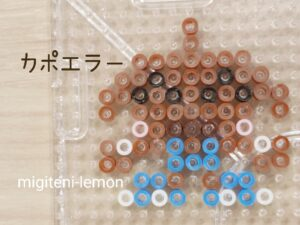 square-kapoerer-hitmontop-iron-beads-kawaii-square