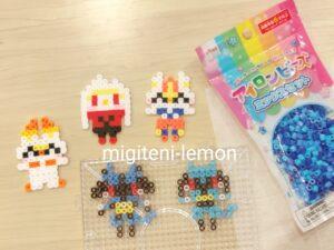 galar-lucario-riolu-pokemon-square-iron-beads-daiso
