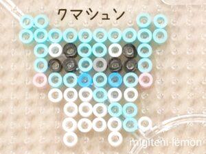 kumasyun-cubchoo-ironbeads-handmade-kawaii-small-beads