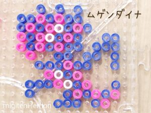 mugendina-eternatus-iron-daiso-beads-small-zuan