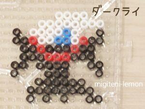 darkrai-anipoke-small-ironbeads-daiso-square