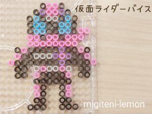 black-kamenrider-vice-2021new-hero-iron-beads-daiso-handmade