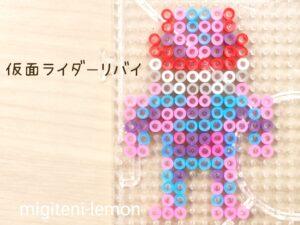 kamenrider-2021-pink-ribai-revi-handmade-beads