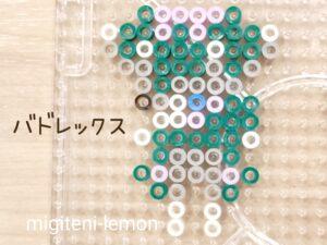 budrex-calyrex-iron-beads-small-square-beads