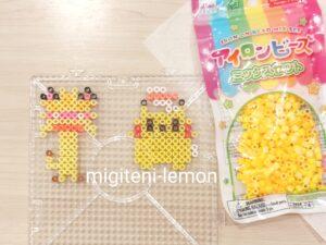 kyodaimax-giantmax-pikachu-nyarth-meowth-ironbeads-daiso-square-pokemon