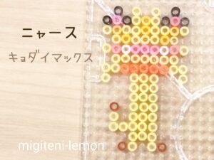 kyodaimax-giantmax-nyarth-meowth-small-ironbeads-pokemon-zuan