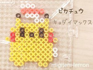kyodaimax-giantmax-pikachu-kawaii-small-pokemon-ironbeads