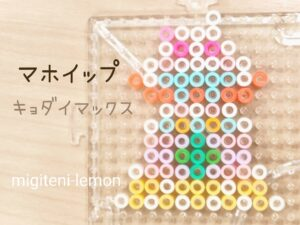 kyodaimax-mahoippu-alcremie-handmade-iron-beads