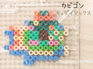 kyodaimax-pokemon-kabigon-snorlax-ironbeads-daiso