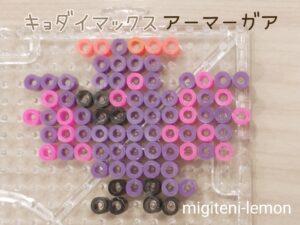 kyodaimax-giantmax-pokemon-armorga-corviknight-iron-beads-square