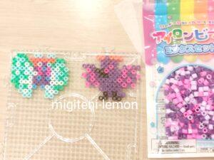 kyodaimax-giantmax-pokemon-armorga-corviknight-batafurii-butterfree-beads-daiso