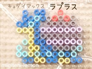 kyodaimax-pokemon-laplace-lapurasu-daiso-small-ironbeads