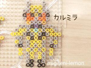 ultraman2021-trigger-karumira-ironbeads-handmade-daiso