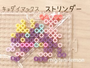 kyodaimax-pokemon-strinder-toxtricity-ironbeads