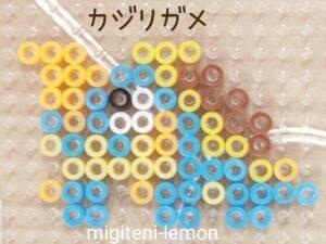 kajirigame-drednaw-pokemon-ironbeads