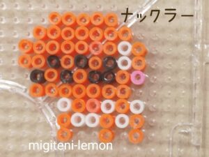 kawaii-nakkura-trapinch-ironbeads-pokemon-small-pokemon