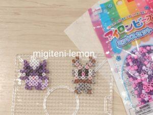erezun-toxel-horubee-bunnelby-pokemon-ironbeads-small-square