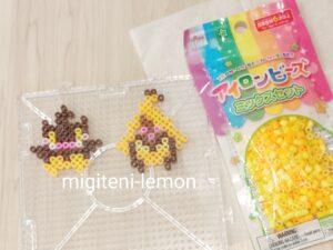 bakeccha-pumpjin-halloween-pokemon-ironbeads-daiso