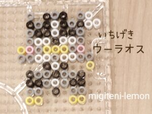 wulaosu-urshifu-ichigeki-kawaii-ironbeads-pokemon