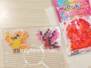 fire-moltres-galar-small-pokemon-ironbeads-square
