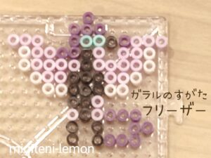 freezer-articuno-purple-galar-pokemon-ironbeads