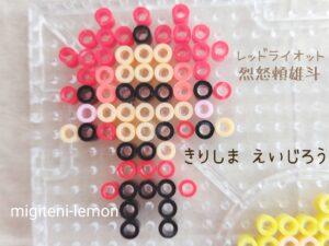 kirishimaeijiro-heroaca-ironbeads-zuan-handmade