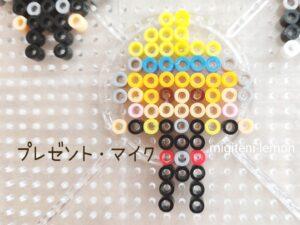 heroaca-teacher-dj-presentmic-ironbeads-handmade
