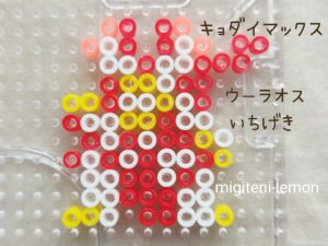 wulaosu-urshifu-kyodaimax-pokemon-ironbeads-ichigeki-red