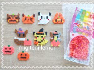pokemon-pumpkin-halloween-ironbeads-zuan-100kin