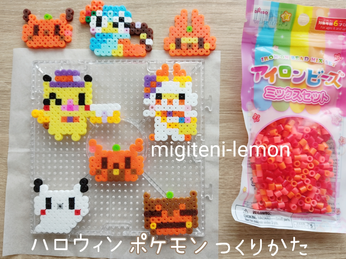 pikachu-hibanii-morupeko-ironbeads-halloween-zuan