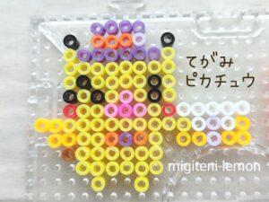 pikachu-kawaii-pokemon-handmade-ironbeads-halloween-zuan