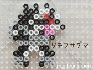 tachifusaguma-obstagoon-galaru-pokemon-small-ironbeads-handmade