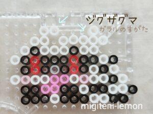 jiguzaguma-zigzagoon-galaru-pokemon-kawaii-ironbeads-zuan-handmade