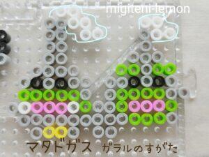 kawaii-small-matadogasu-weezing-galaru-ironbeads-zuan-handmade