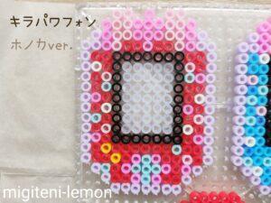 kirapawa-phone-honoka-red-handmade-ironbeads-daiso