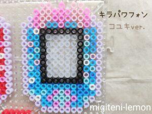 kirapawa-phone-koyuki-blue-handmade-ironbeads-daiso