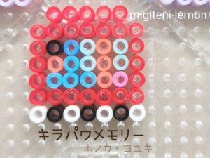 kirapawa-memory-handmade-ironbeads-daiso