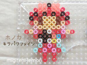 kirapawa-honoka-fine-red-kawaii-ironbeads-100kin-handmade