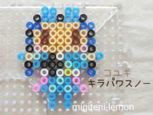 kirapawa-blue-koyuki-snow-kawaii-ironbeads-100kin-zuan