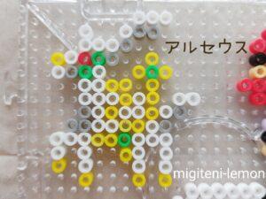 arceus-pokemon2022-handmade-ironbeads-zuan-daiso
