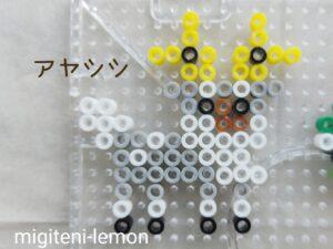 ayashishi-wyrdeer-small-handmade-hisui-pokemon-ironbeads2022-zuan