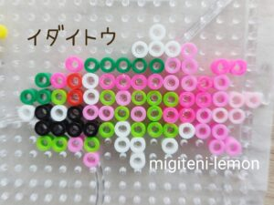 zuan-small-handmade-idaitou-basculegion-hisui-pokemon-ironbeads2022