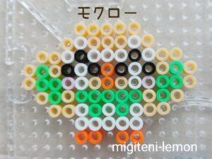mokuroh-rowlet-smile-small-ironbeads-kawaii-zuan