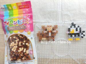 bippa-bidoof-mukkuru-starly-pokemon-diamond-parl-ironbeads